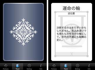 app_util_unsei_3.jpg