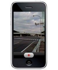 iVideo Camera
