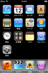 iPod touch 000.png