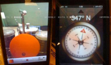 iphone3g2009_autofocus_1.jpg