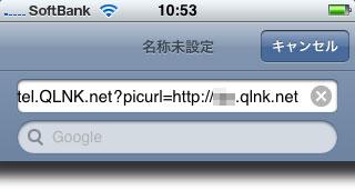 iphone3g_speeddial_6.jpg