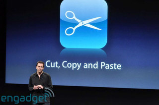 iphone_os_event_14.jpg