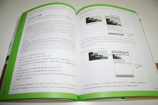 iphone_site_handbook_1.jpg