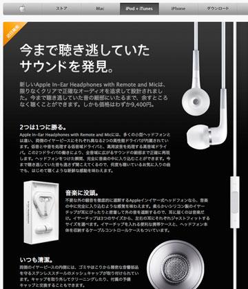 new_headphones_0.jpg