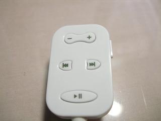 remote2_5.jpg