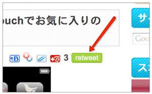 twitter_poll_1.jpg