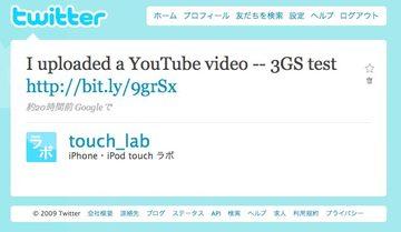 youtube_tweet_7.jpg