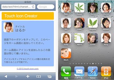 app_sale_2010-10-09.jpg