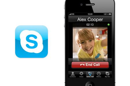 skype_iphone_video_0.jpg