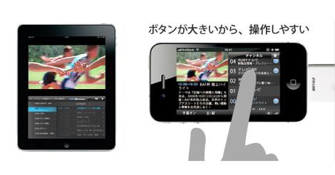 amazon_choi_tele_sale_2011oct_2.jpg