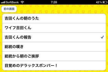 app_ent_takanotsume_member_5.jpg