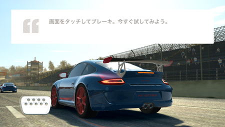 app_game_realracing3_1.jpg