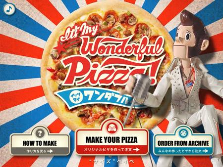 app_life_wonderful_pizza_1.jpg