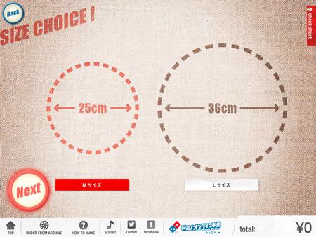 app_life_wonderful_pizza_2.jpg