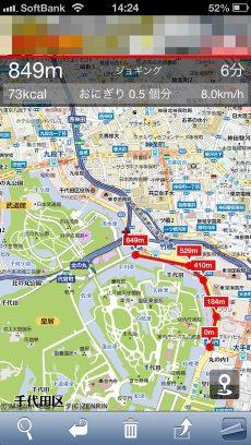app_navi_kyorisoku_2.jpg