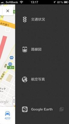 app_navi_new_google_map_4.jpg