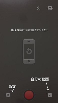 app_photo_youtube_capture_2.jpg