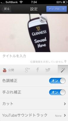 app_photo_youtube_capture_4.jpg