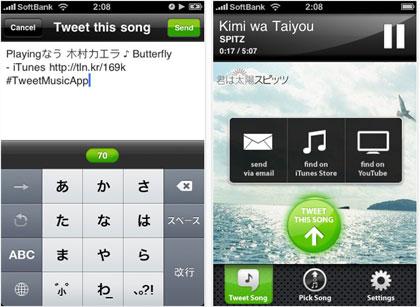 app_sale_2011-04-05b.jpg