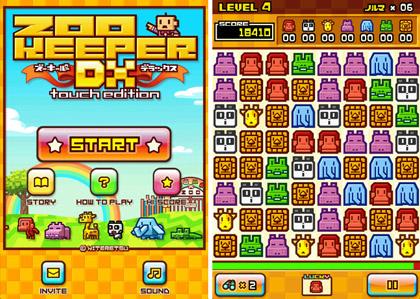 app_sale_2011-06-10b.jpg