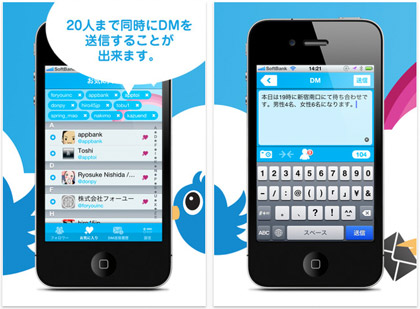 app_sale_2011-12-01.jpg