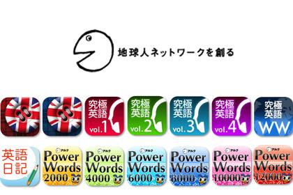 app_sale_2011-12-26.jpg