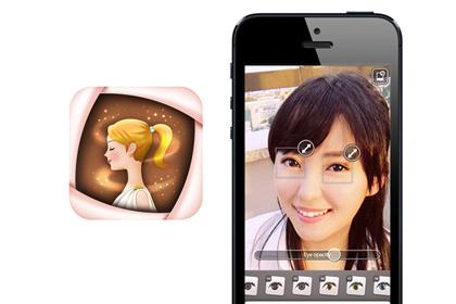 app_sale_2012_11_01b.jpg