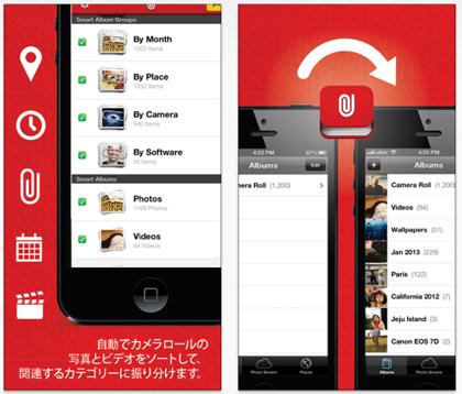 app_sale_2013_02_17.jpg