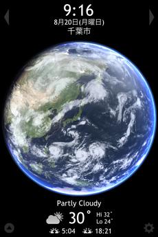 app_util_living_earth_hd_1.jpg