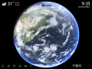 app_util_living_earth_hd_7.jpg