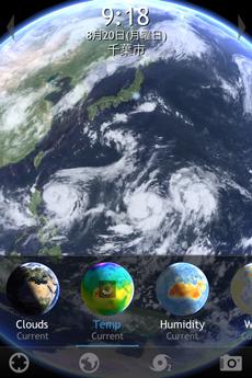 app_util_living_earth_hd_8.jpg