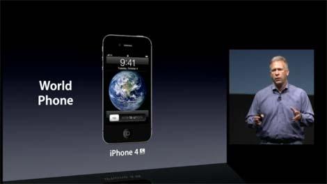 apple_2011_fall_event_29.jpg