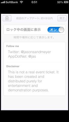 apple_event_appletv_8.jpg