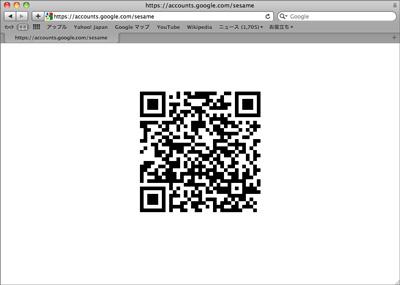 google_open_sesame_1.jpg