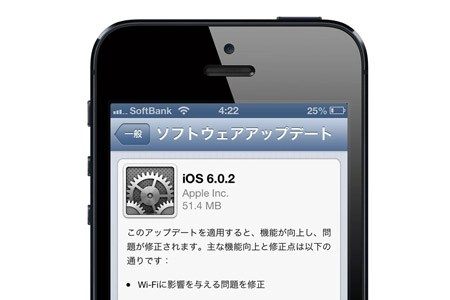 ios_602_release_0.jpg