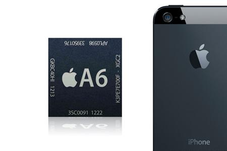iphone5_1gb_ram_confirmed_0.jpg