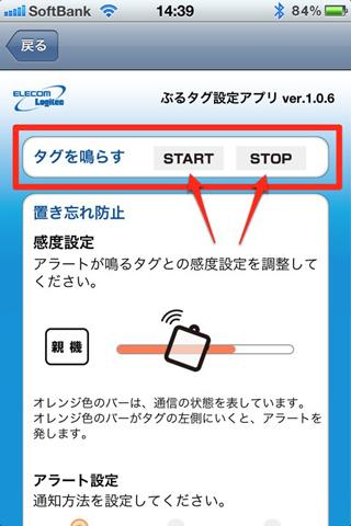 logitec_lbt_mpvru01_review_11.jpg
