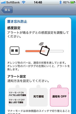 logitec_lbt_mpvru01_review_12.jpg