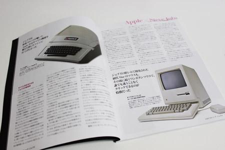 macpeople_jobs_tribute_2.jpg