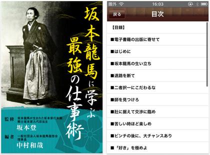new_release_2012_01_06.jpg