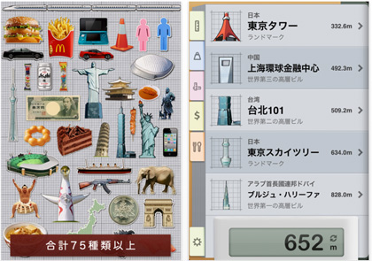 new_release_2012_02_22.jpg