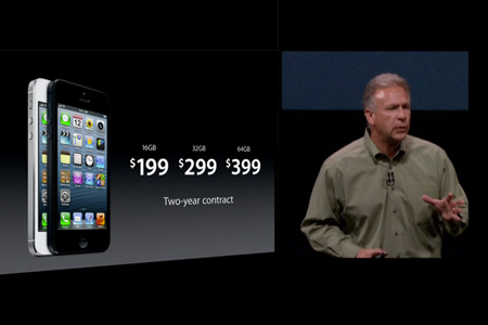 phill_denis_cheaper_iphone_0.jpg