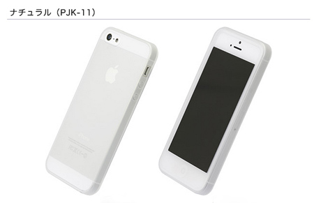 power_support_iphone5_cases_5.jpg
