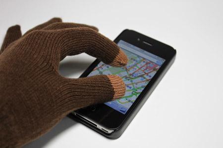 weekly_ascii_touch_panel_gloves_3.jpg