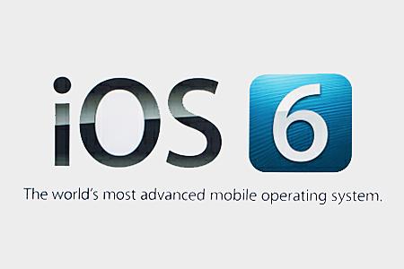wwdc12_ios6_banner_0.jpg