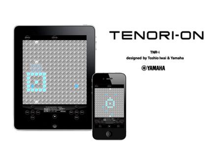 yamaha_tenori_tnri_0.jpg