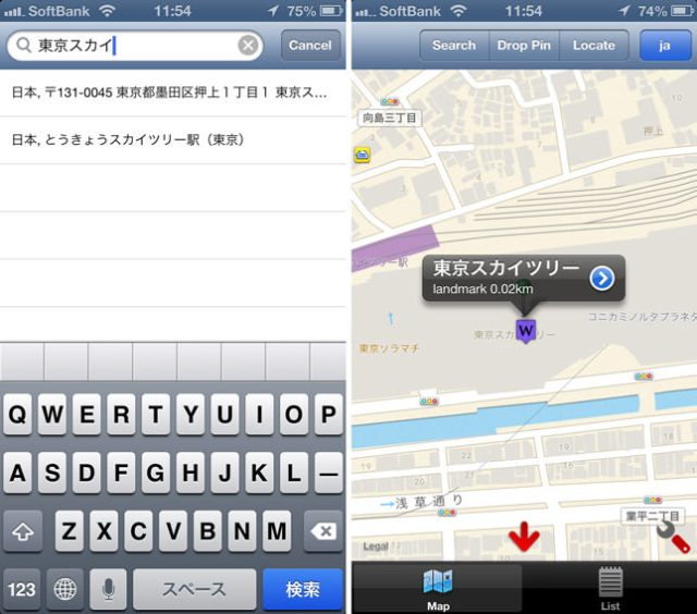 app_travel_wikipedia_on_map_4