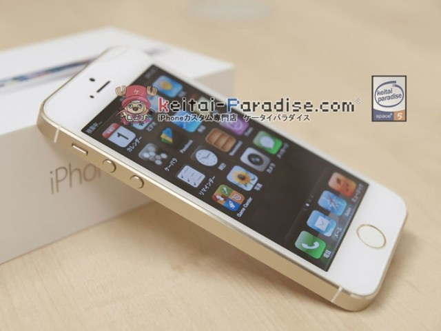iphone5_gold_kit_1