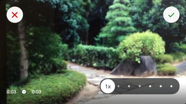 app_photo_hyperlapse_5