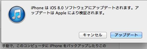 ios801_fix_2